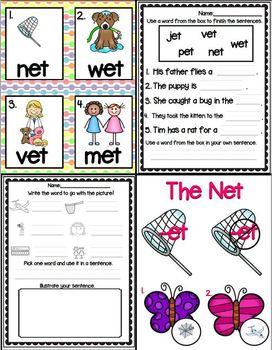 """Word Work: """"Et"""" like in Vet (An et Word Family Unit"""