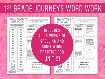Journeys Spelling Homework - Activity Menu - One Breath Boxes First Grade Unit 2