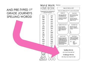 Journeys Spelling Homework - Activity Menu - One Breath Boxes 1st Grade Unit 5