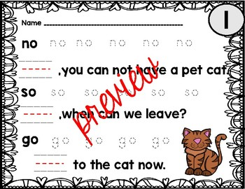 Word Work: Fountas and Pinnell 25 High Frequency Words