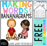 Word Work Center Free