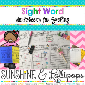Sight Word Worksheets, Spelling Practice and a little MATH Fun Grades 1-2