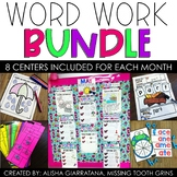 Word Work Bundle