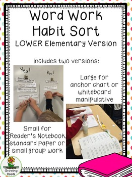Word Work Habit Sort LOWER elementary version