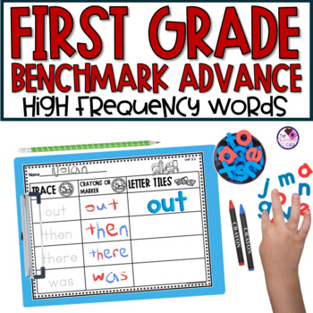 Word Work High Frequency Words First Grade Benchmark Advance