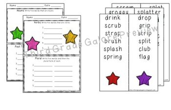 Word Work - Initial Consonant Blends Set 2