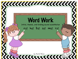 Word Work: Initial, Medial, and Ending sound printables