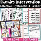 Reading Intervention Phonics Word Work Fluency Binders Bundle Distance Learning