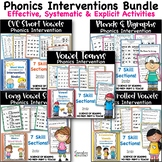 Word Work Intervention Binders Bundle