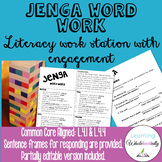 Word Work Jenga (Growing Bundle)