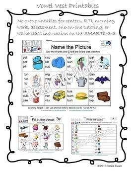 Word Work Crafts - Word Work Printables