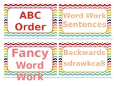 Word Work Labels for storage cart