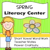 Word Work Literacy Centers Flower Power
