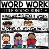 Word Work Little Books Bundle