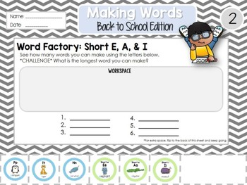 Word Work: Making Words Back to School Edition
