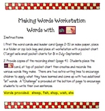 Word Work: Making words with Diagraph sh {FREEBIE}