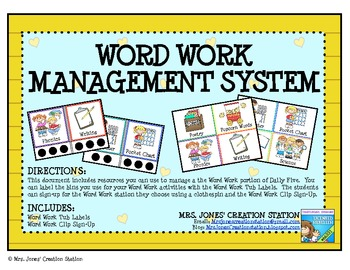 Word Work Management System