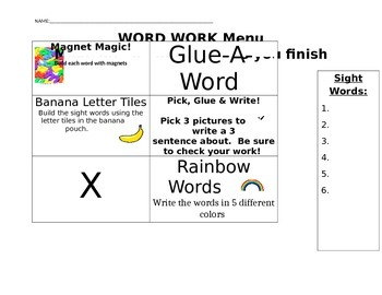 Word Work Menu 6 boxes