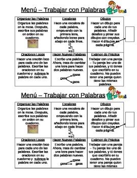 Word Work Menu - 6 boxes in Spanish