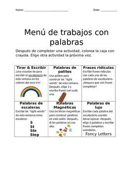 Word Work Menu (English & Spanish)