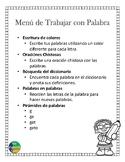 Word Work Menu (Spanish)