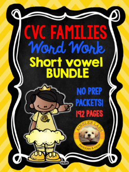 CVC Word Families No Prep Packets Bundle
