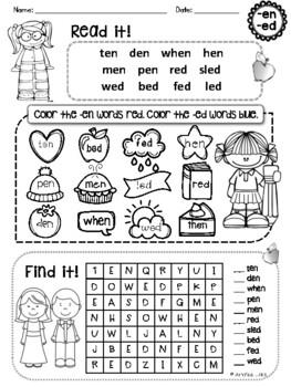 CVC Word Families Short E (-et, -en, -ed) No Prep Packet