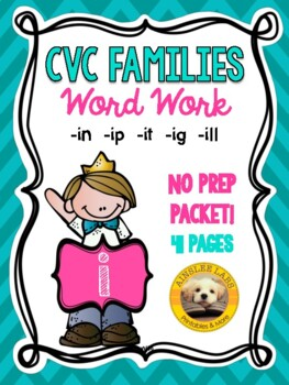 CVC Word Families Short I (-in, -ip, -it, -ig, -ill) No Prep Packet
