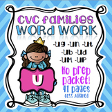 CVC Word Families Short U (ug, un, ut, ub, ud, um, up) No