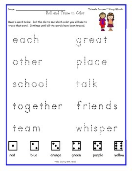 Harcourt Trophies Reading Book 3 ~Word Work ~ Roll & Trace ~ Grade 1