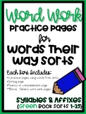 Word Work Pages for Words Their Way {Syllables & Affixes: