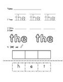Word Work Practice- Fry Words 1-25