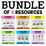 Word Work Puzzles - Spanish Bundle 1