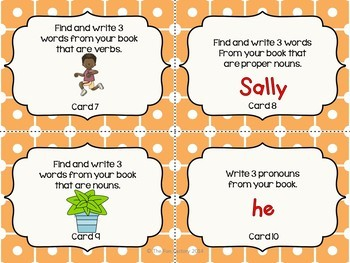 Reading Response Questions ~ First and Second Grades