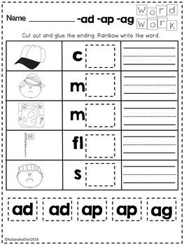 Same Vowel Word Families Word Work