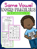 Same Vowel Word Families Word Work