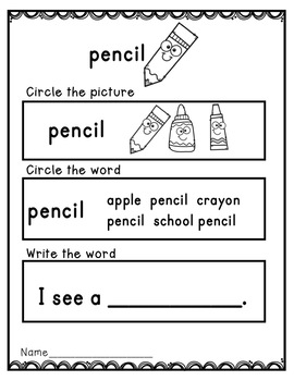 School Words Read Write and Stamp!