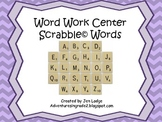 Word Work ~ Scrabble Center ~ Language Arts Center Time! :)