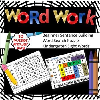 Word Work Sentence Building | Crossword Puzzle | Kinder Sight Words
