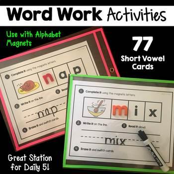 Word Work   Short Vowel   CVC Words