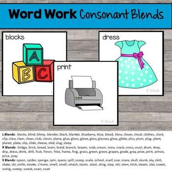 Word Work | Short Vowel, Long Vowel, R-Controlled Vowels, Consonant Blends
