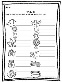 Word Work-Short Vowel Word Sort- NO PREP