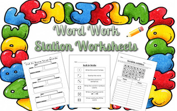 Word Work (Sight Word) Practice Sheets
