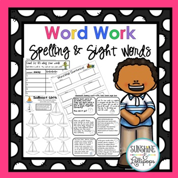 Sight Word, Spelling Word Work Fun Bundle for K, first and Second