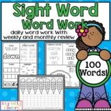 Sight Words: Word Work
