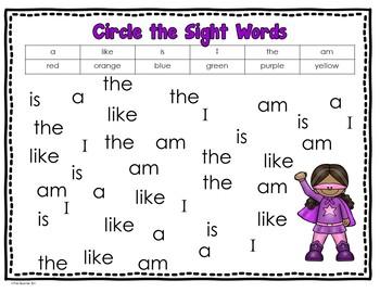 Kindergarten-Special Education - Sight Words  set 1 ( Super Hero Theme)