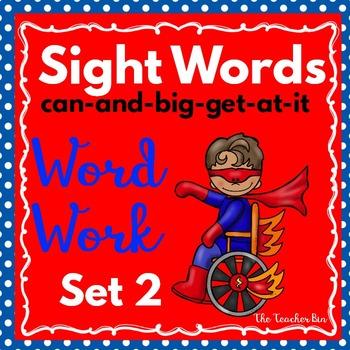 Kindergarten- Special Education - Sight Words  Set 2 (Super Hero Theme)