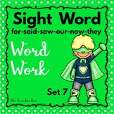 Kindergarten - Special Education - Sight Words Set 7 (Supe
