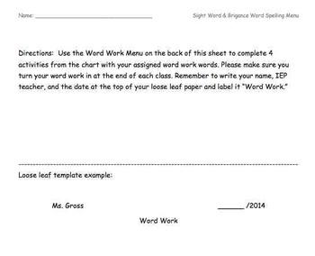 """""""Word Work"""" Spelling Menu"""