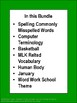 Word Work: Spelling and Vocabulary Bundle